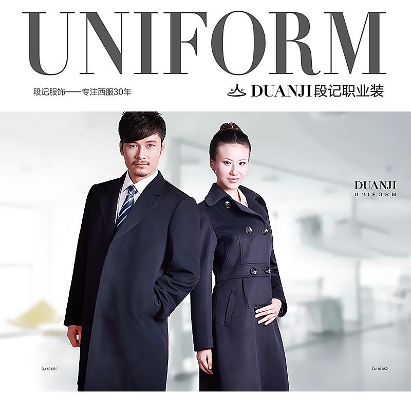 重庆段记服饰供应男士商务西装、男士西服定做 职业服套装、职业男装