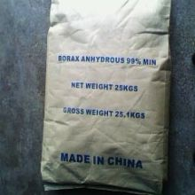 江苏无水硼砂厂家批发报价电话 工业级无水硼砂厂家价格