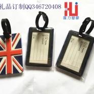 PVC软胶行李牌 英国国旗行李牌图片