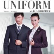 供应员工西服、服饰设计制作|员工西服定做、工作服定做|职业西装