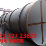 供应排水用大口径防腐螺旋钢管价格