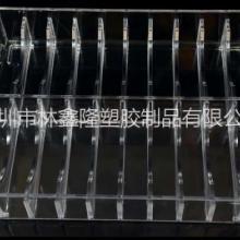 供应亚克力手镯展示盒透明进口亚加力有机玻璃展示架深圳亚克力制品批发