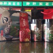 供应用于茶饮、食品的日月潭红茶阿萨姆红玉台湾原装进口批发