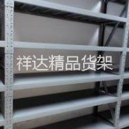 仓储仓库轻中型金属五金家用置物架图片