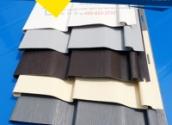 供应用于外墙装修|房屋美观的PVC挂板、别墅PVC挂板|PVC型材、幕墙装修材料