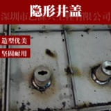 不锈钢井盖,澳门不锈钢井盖检测 不锈钢井盖,澳门不锈钢沙井盖检测