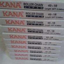 供应用于传动设备的日本进口KANA链条批发