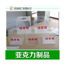 亞克力制品加工設計  亞克力制品定制 有機玻璃透明管圖片