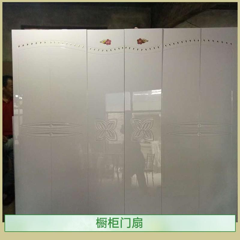 供应橱柜门扇 橱柜门扇加工定做 橱柜门扇规格 新百思特橱柜门扇 石家庄橱柜门扇