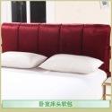 卧室床头软包图片