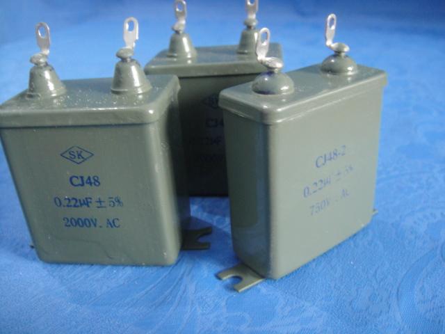 供应CJ48工频电容