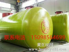 供应用于SF双层罐|水泥罐的供应创鑫SF双层罐低价销售