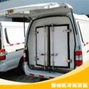 供应西城区冷藏货运 货运仓储公司 北京西城区冷藏货运厂家