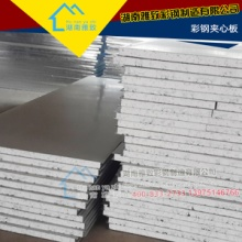 湖南雅致彩钢制造供应彩钢夹心板、彩钢岩棉夹芯板|泡沫夹芯板、保温隔热板批发