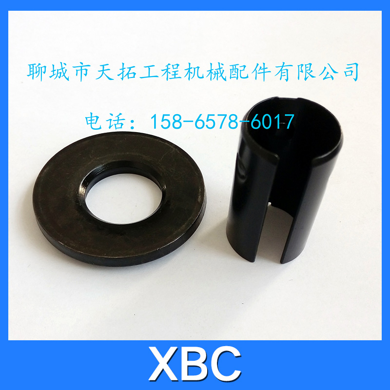 用于采掘机械的江苏铣刨齿卡簧价格,江苏铣刨齿卡簧哪里有批发,江苏铣刨齿卡簧厂家