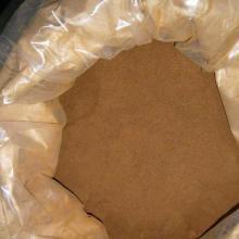 供应用于食品的咖啡粉进口中国手续与关税代理批发