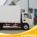 供应丰台区冷藏货运 冷藏仓储与配送 北京丰台区冷藏货运厂家