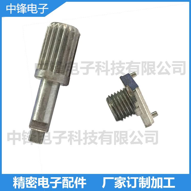 供应用于电位器轴套|电位器轴心的锌合金压铸配件