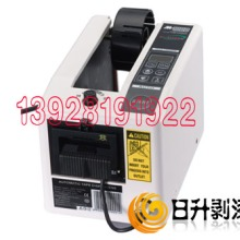 供应M-1000自动切割胶纸机 切管机 切带机 胶纸机 切脚机 切纸机 包胶纸机图片