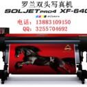 供应用于广告制作 广告设备 数码打印的罗兰写真机,飞腾喷绘机,平板机