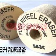 美国ERASER纤维磨轮销售商图片