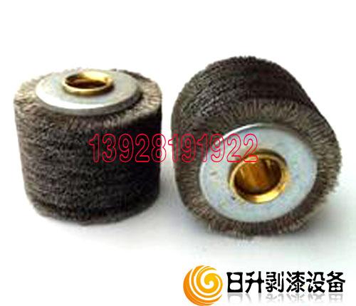 剥漆钢丝轮批发 剥漆钢丝轮价格 广东剥漆钢丝轮批发