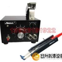供应AT-100A三层绝缘导线热剥器 电热式脱皮钳 漆包线剥漆机 剥漆钢丝轮