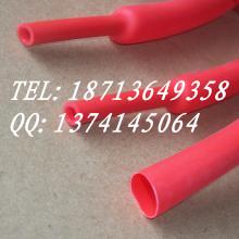 供应用于抗紫外线 绝缘保护的PE带胶热缩管,UL带胶热缩套管