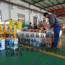 供应用于玻璃水生产的玻璃水生产设备