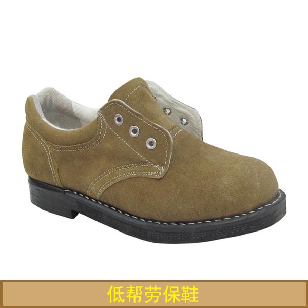 安全鞋劳保鞋批发,什么品牌的劳保鞋好,劳保鞋 鞋批发厂家