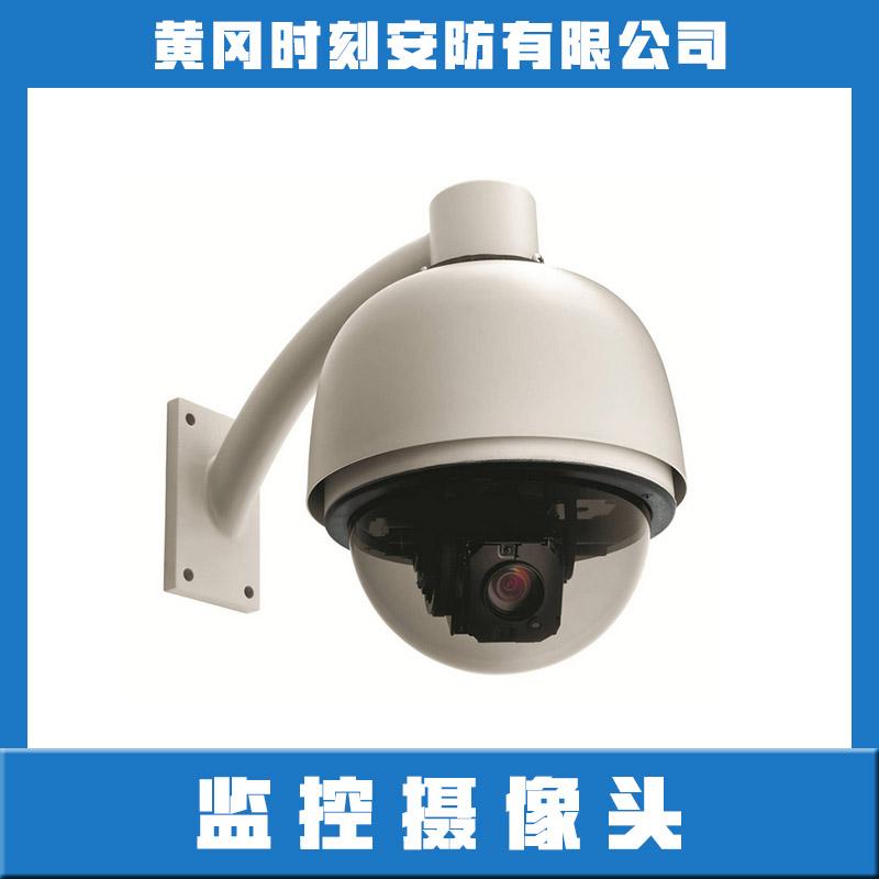 供应监控摄像头 红外监控摄像头 安防监控高清摄像头 网络监控摄像头