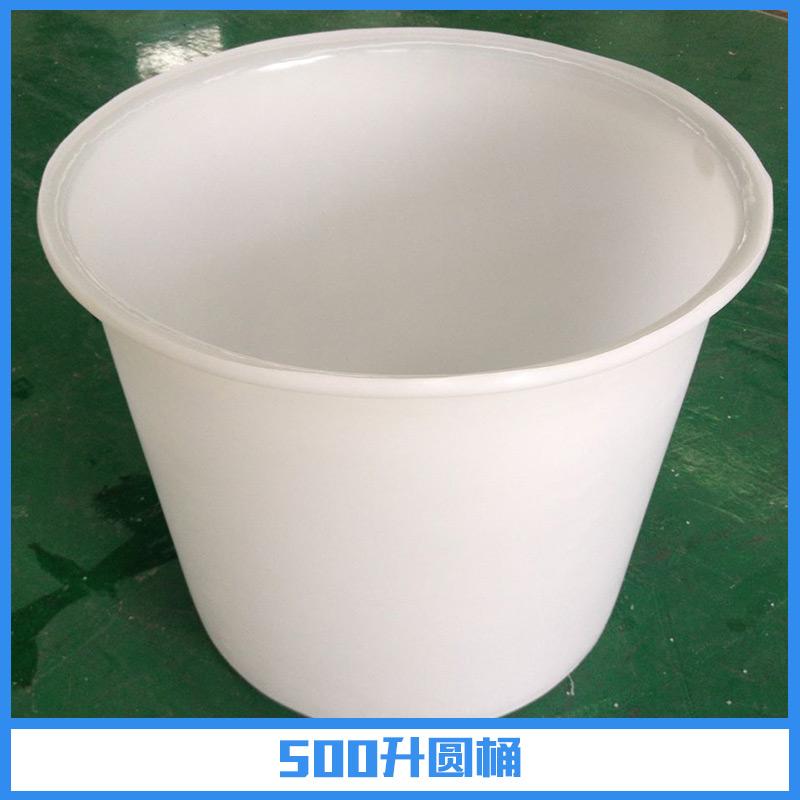 常州恒尊塑业供应500升圆桶、食品级圆形塑料桶|储存桶、化工塑料桶|PE圆桶