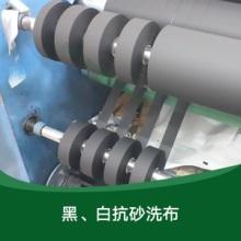 供应黑、白抗砂洗布 印刷材料批发 商标布厂家供应