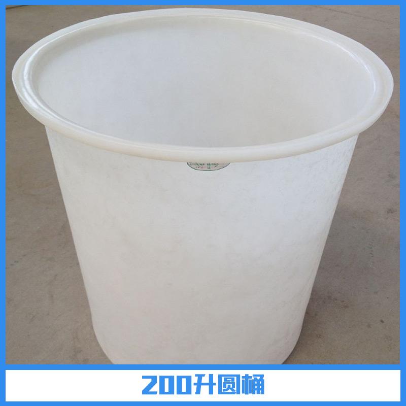 供应200升圆桶、卫生级食品包装塑料圆桶|塑胶化工桶、圆形塑料桶