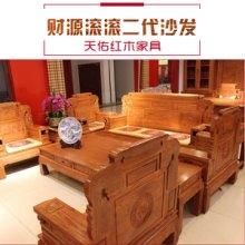 供应财源滚滚二代沙发家具家私批发沙发组合供应实木沙发价格批发