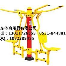 供应用于运动休闲的济南体育用品批发体操用品批发