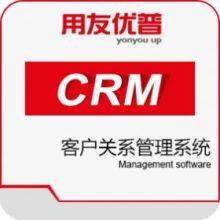 用友U8人力资源管理软件,深圳用友U8HR软件,用友U8批发