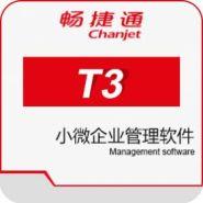 用友T3标准版支持成长型中小企业图片