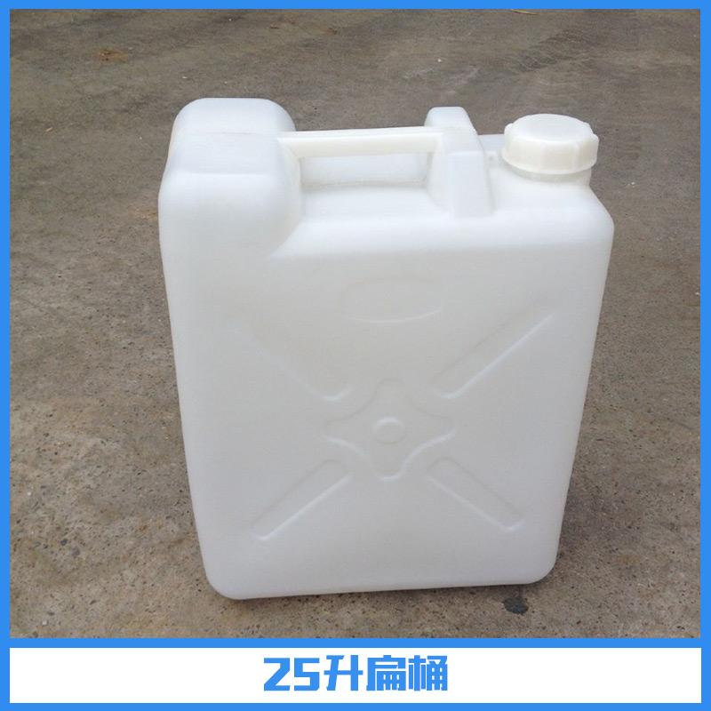 常州恒尊塑业供应25升扁桶、化工塑料桶 小口扁桶、塑胶化工桶