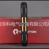 防爆智能手机/KT158-S(A
