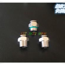 供应不锈钢KJH快插接头,气管接头,塑料软管接头批发