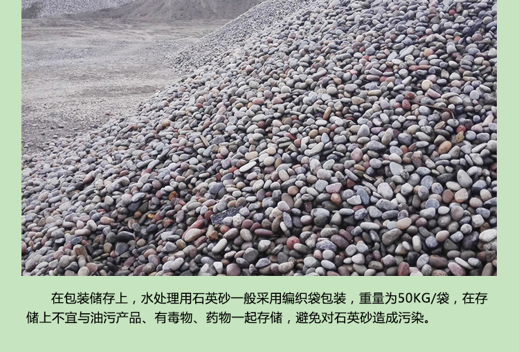 重庆凯斯博建材 鹅卵石 遵义鹅卵石 贵阳鹅卵石 大型鹅卵石  鹅卵石 遵义鹅卵石 贵阳鹅卵