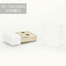 供应随身wifi 无线网卡7601芯片 无线wifi网络接收器 机顶盒网卡图片