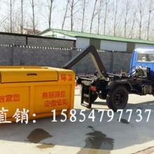 供應鐵嶺市人工清理垃圾箱 3立方人工清理垃圾箱圖片