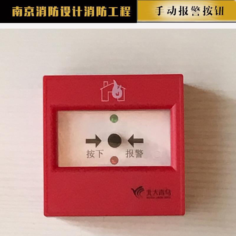 依爱消防按钮接线图