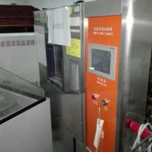 供应高价回收手高低温实验箱恒温恒湿箱二手批发