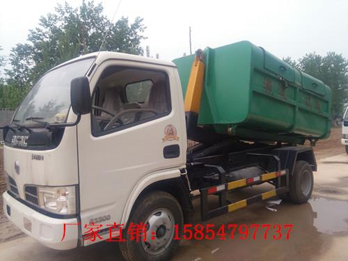 小型垃圾车多少钱 莆田市小型垃圾车多少钱