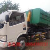 供应汾阳市崇左小型垃圾车 郑州小型垃圾车