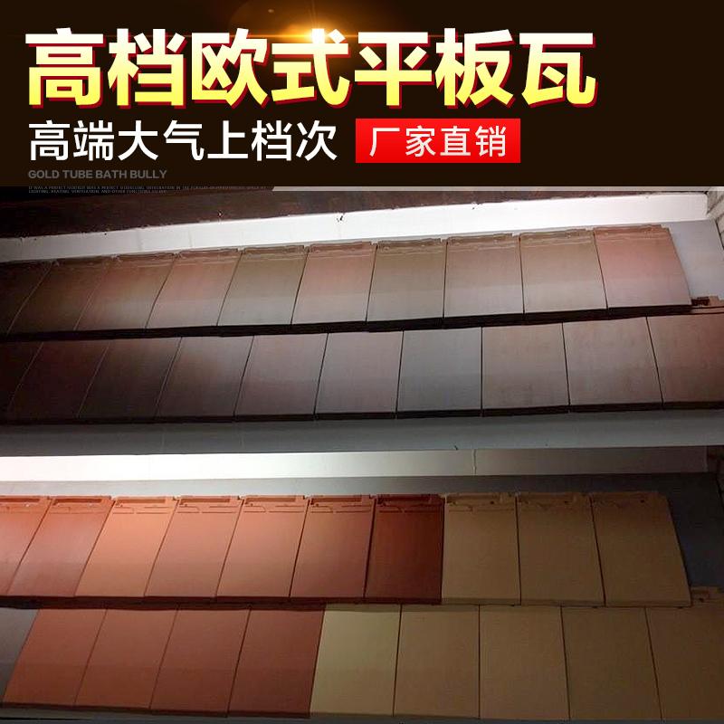 江西双筒瓦生产厂家。江西西班牙瓦厂家供应,江西宜春琉璃瓦厂家价格