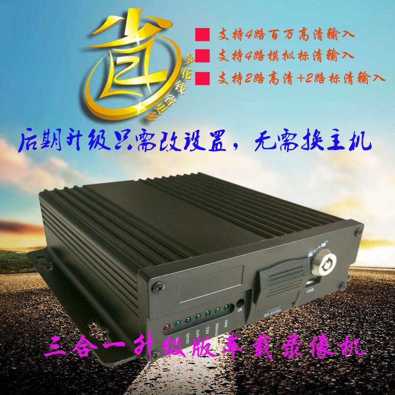 西宁供应百万高清AHD车载录像机 超大存储空间 画质清晰